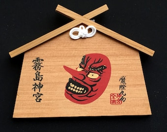 Japanese Wood Plaque - Shrine Plaque -  EMA - Kirishima Jingu Shrine Tengu Kagoshima (E9-26)