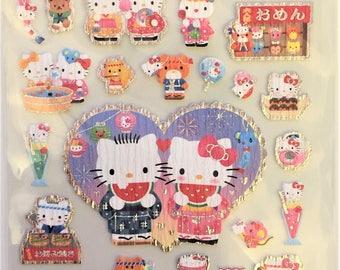 Sanrio washi stickers 2017- My Melody/Hello Kitty/Little Twin Stars