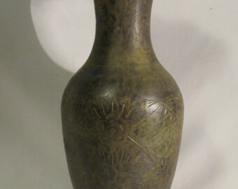 Urn Style Vase, Brass, Etched Floral Design, Fluted Top, India