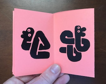 WORM ZINE! comes with eyes and a mouth
