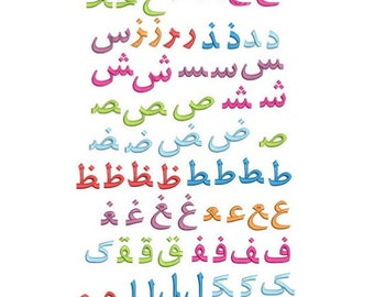"""ARABIC LETTERS with joining machine embroidery download size 3.5"""" Style 2(dst  hus  exp)"""
