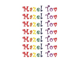 Jewish cards etsy mazel tov cards jewish greeting cards for mazeltovs special occasions bright colours handmade in england blank inside 1 2 or 4 cards m4hsunfo