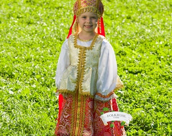 Russian traditional slavic dress Sudarinya for girls, Scenic traditional costume, Folk dress, Brocade dress, Snegurochka costume, Snowmaiden