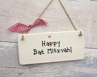 Bar Mitzvah - BatMitzvah Jewish celebration - personalised gift - Boys Bar Mitzvah - Girls Bat Mitzvah - Personalized - Siop Gardd