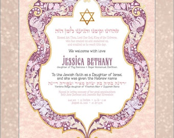 Baby Gift, Girl Naming Certificate by Mickie Caspi (17 BG b) Unique, Personalized, Newborn Blessing, Jewish Nursery Wall Art, Modern Baby