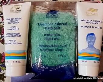 "Dead Sea Mineral bath salt ,Hydrating body lotion,Mineral mud musk- ""Ein Gedi Cosmetics"" l Gift box from Israel"