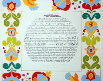 Lovebirds' Words Ketubah