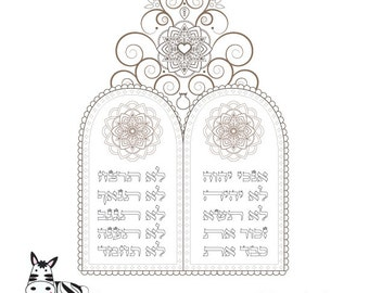 Boho Chic Coloring Book-Jewish inspirational-5 Printables-Faith-Shabbat blessing-Hebrew-INSTANT DOWNLOAD-Girls & Moms Meditative Healing Art
