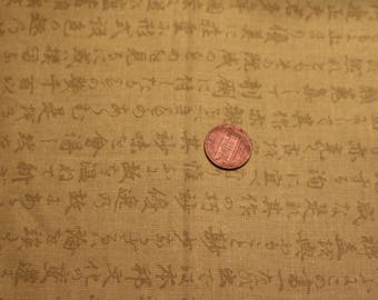 23 Vintage green with Chinese markings