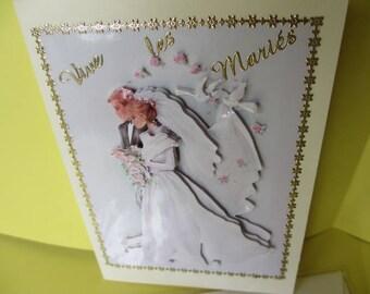 (Embossed) 3D wedding card