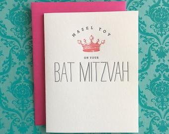 Mazel Tov Crown (bat mitzvah)  Letterpress Card
