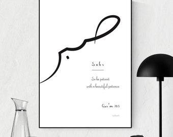 "Printable Art. Islamic Phrase ""Sabr"". Size W50cm x H70cm. Instant Download!"