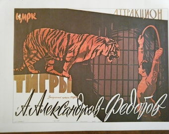 Vintage Circus Poster Print  - TIGER Soviet Circus and  Zirkus Olympia Vintage Poster Size Book Plate