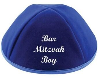 Printed kippah, Velvet kippah, Jewish, Yarmulke, Bar mitzvah kippah, Jewish boy, Torah, Jewish tradition, Bar Mitzvah Gift Idea, Jewish gift
