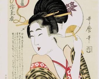 """Japanese Ukiyo-e Woodblock print, Utamaro, """"Flirt"""""""