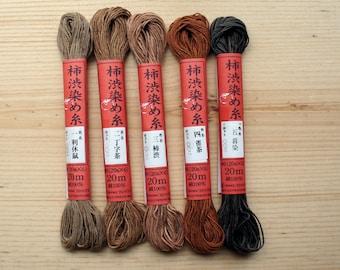 Kakishibu Dyed Thread | 20 meter skeins | Good for Sashiko Stitching