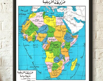 Old Arabic Map of Africa - Vintage Poster African Map Poster African Poster African Prints Travel