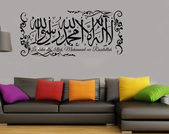 Islamic Wall Art Stickers 1st Kalima La illaha Decals Islamic Calligraphy