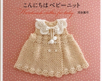 Handmade Clothes for Baby 0-24 Crochet for baby Japonese ebook Baby crochet Crochet dress for baby
