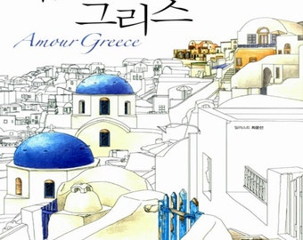 Amour Greece Coloring Book For Adult