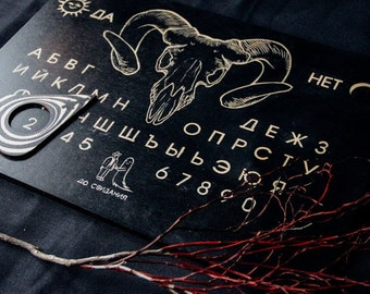CYRILLIC OUIJA BOARD, linocut handprinted on timber