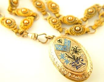 Enamel Locket Necklace - Book Chain Locket - Engraved Locket - Victorian Locket - Gold Filled Locket - Wedding Locket
