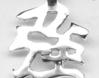 KANJI STRENGHT  Pendant Sterling Silver Free Domestic Shipping
