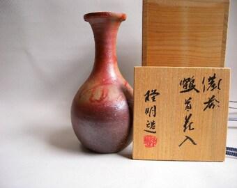 Japanese Bizen 3372, signed, japanese antiques, box