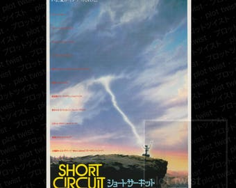 Vintage Short Circuit (1986) Japanese Mini Movie Poster - Chirashi