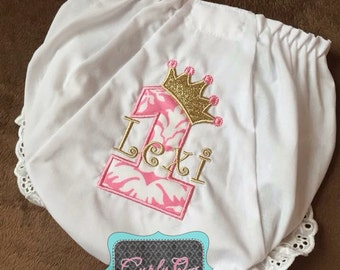 Custom personalized 1st Birthday set - bodysuit, bib, and bloomers