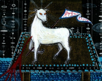 Lamb of God. Mystic Lamb. The Book of Revelation Painting. By Valerie Horner