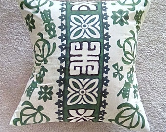 Pillow Cover, 14 x 14, Green Hawaiian Print, Reduced Price, Free Shipping!