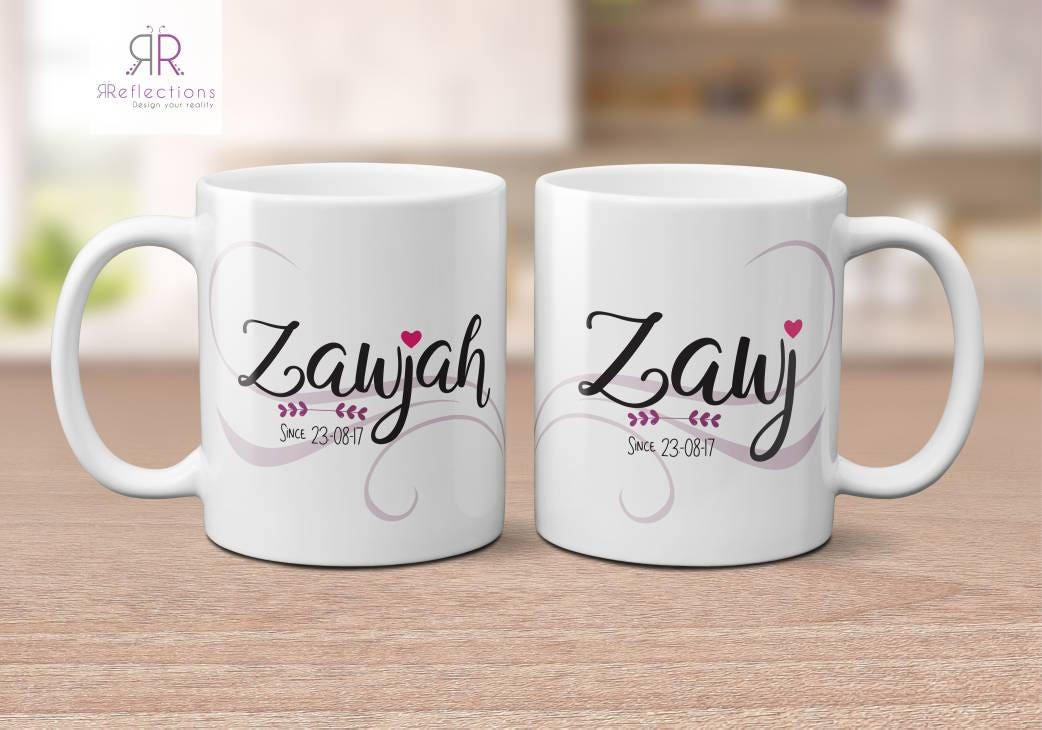 Muslim Wedding Gift: Personalised Mug Couples Mugs Muslim Wedding Gift