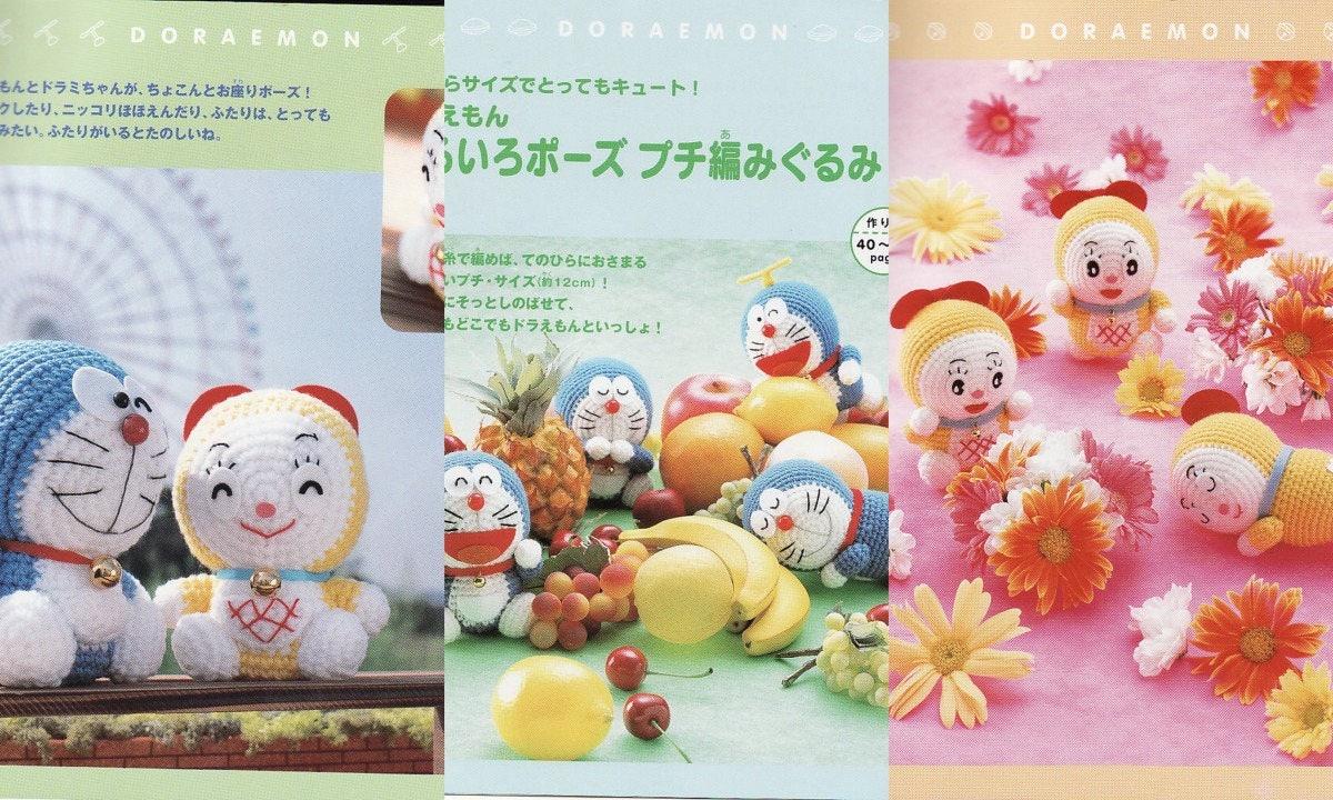 Amigurumi Doraemon Free Pattern : Japanese crochet knitting pattern u201cdoraemonu201d japanese craft e book
