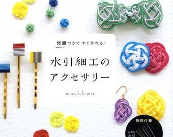 Mizuhiki Accessory Book - Japanese Craft Book