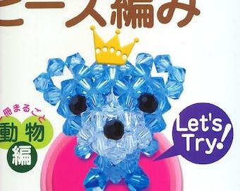 """28  BEADS ANIMAL PATTERN-""""Beads Animal-Basic Book""""-Japanese Craft E-Book #474.Kangaroo-Koala-Lion-Owl-Pig-Seal-Sheep-Squirrel-Pear."""