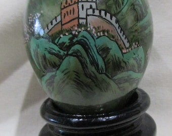 Signed Great Wall of China Marble/Alabaster Egg with Stand.  Vintage 1980's.