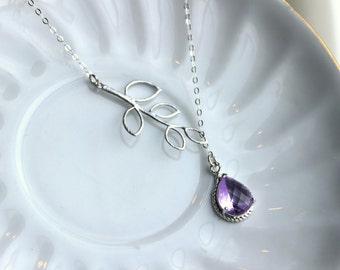 Lavender Lariat Necklace Purple Lilac Lariat Leaf Silver Necklace Bridal Necklace - Bridesmaid Lariat Necklace - Bridesmaid Jewelry Wedding