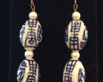 Glass Bead & Faux Pearl Earrings - CA 1960's - #22002