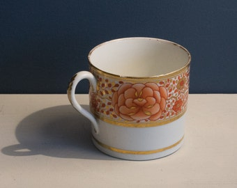 Coffee Cup possibly Chinese