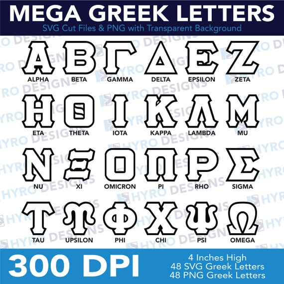 greek lettering font mega digital alphabet instant png amp svg files 12114 | il 570xN.1501197289 27zz