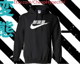 HYPE Nike In japanese Kanji text hoodie / T-shirt