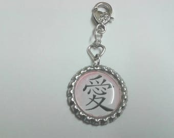 Chinese Symbol LOVE Clip On Bottle Cap Dangle