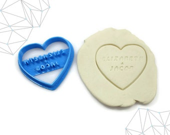 Personalized Heart Cookie Cutter, Fondant Cutter, #158