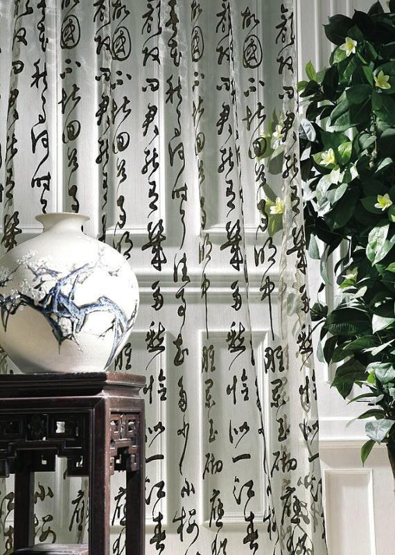 Zwei chinesische Kalligraphie Gardinen nach Maß bis zu