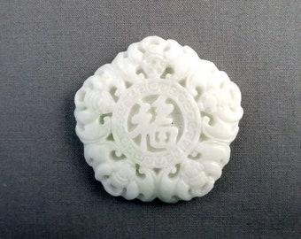 Jade Pendant Bead Carved Pentagon Front Drilled White Destash #18-022