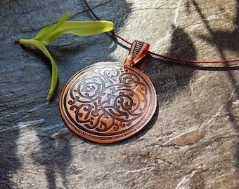 copper pendant, round copper pendant, round pendant, gift for her, pendant for women, gift for women