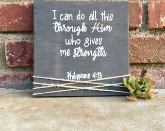 Bible verse wall art- Philippians 4:13- I can do all this through Him who gives me strength-Christian wall art- Religious wall art-Bible art