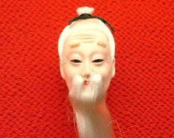 Japanese Doll Head Man's Head - Small Size (D4-15)