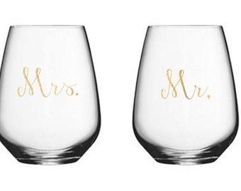 Set of (2) Vinyl Stemless Wine Glasses, Newlywed Gifts, Wedding Glasses, Personalized Stemless Wine Glass, Stemless Wine Glass